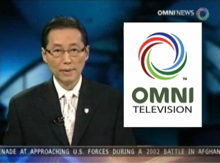OMNI News video thumbnail